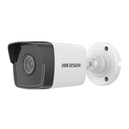 HIKVISION CCTV, HIKVISION, harga cctv, cctv wifi, cctv camera, kamera cctv